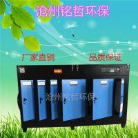 供货光氧净化器 uv光解废气净化器 uv光氧催化