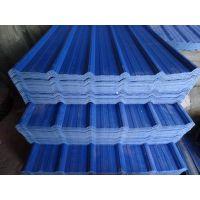 厂家直销 临沂爱硕840型PVC防腐瓦 PVC塑钢瓦 APVC阻燃树脂瓦 养殖场屋面防腐瓦