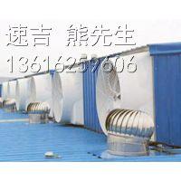 徐州工业排风扇企业,苏州冷风机批发厂家
