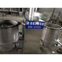 正康供应ZK-300L发酵黑加仑酵素黄芪藏红花发酵中药液压榨机