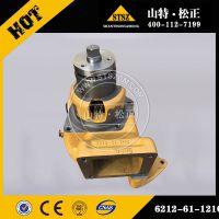 小松配件经销商HD325-6水泵6212-61-1210