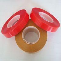 德莎4965红膜透明双面胶