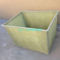 模具加工玻璃钢周转箱周转桶