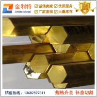 易车削黄铜棒 环保异形黄铜棒 非标可定制