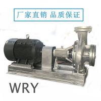 90kw节能热油泵,常州武进WRY导热油泵生产厂家 WRY200-150-450,型号齐全