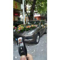 广州婚车租保时捷多少钱?租豪车保时捷高端接待一天多少钱?包天自驾等