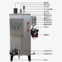 旭恩70kg天然气蒸汽发生器,全自动,节能环保,安全方便