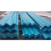 煤场防风抑尘网设计安装施工防尘网价格报价合同