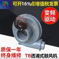 厂家直销TB125-3中压透浦式鼓风机(图)