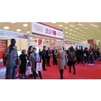 2018年摩洛哥国际建材展览会