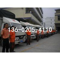http://himg.china.cn/1/4_209_1039247_600_450.jpg