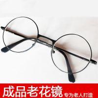 新款成品金属老花眼镜框太子镜复古圆形老花镜弹簧镜腿老人镜批发