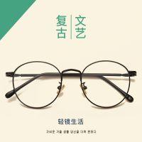 复古圆形平光镜金属眼镜5208 潮男女款学院风近视眼镜框架