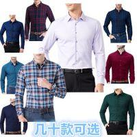 名鼠-格莱斯登广东十大品牌男装衬衣低价批发折扣名都汇直批