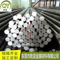 厂家供应1100抛光铝板1100铝薄板