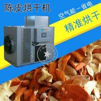 泰保TB-ZT-HGJ06P电加热陈皮槟榔烘干机 蘑菇鹿耳菌 菊花烘干机 厂家定做高温
