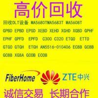 广州慧投信息科技有限公司
