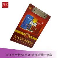 厂家定制直供 九江塑料展示牌点餐夹菜谱票据板写字板夹 签到夹