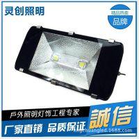 贵州安顺销售 LED泛光灯管家式务服推荐灵创照明
