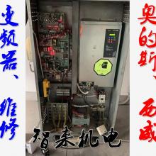 上海电梯配件回收、电梯驱动收购、上海电梯变频器回收