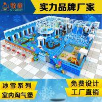 【牧童】小型室内儿童乐园沙场游玩设施 浙江魔鬼滑梯游乐设备 儿童淘气堡生产厂家 镀锌管