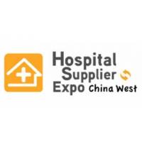 """2018西部医院建设与管理展览会暨大会(简称""""西部医院建设展"""")"""