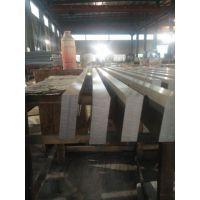 供应精品9CrSi 1300/80/20剪板机刀片厂家