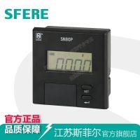 SN80P无源数显有功功率表可替代指针表6L2、6C2