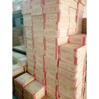大西洋 CHT711 高强钢焊丝 批发 正品 价格 0.8 1.0 焊丝