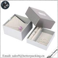 外贸包装盒厂家纸盒珠宝首饰盒定做包装精品礼品盒订做多用首饰盒