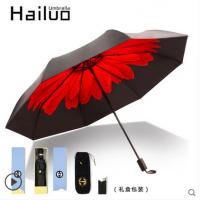 雨伞海螺双层防晒紫外线遮阳伞太阳小黑胶伞碎花雏菊晴雨伞女两用韩国创意