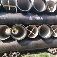 【山铸】厂家直供球墨铸铁管 DN400 质量保障、价格优惠