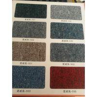北京华龙亿佳土工材料有限公司