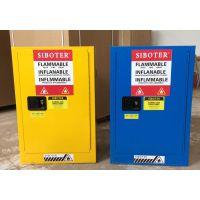 现货供应沙井30加仑工业防爆柜 12加仑防火安全柜 CE认证带检测报告