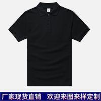 polo衫定制t恤印字logo青年纯棉广告衫文化衫工装定做短袖工作衣服
