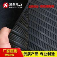 内蒙古兴安供应绝缘导热胶垫 通辽绝缘胶板厂家
