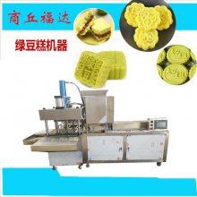 内蒙古通辽高产量省人工全自动冰豆糕机