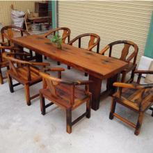 老船木茶桌椅组合批发实木仿古功夫茶艺桌
