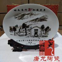 陶瓷纪念盘定做优势 陶瓷纪念盘厂家