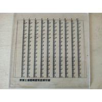 混凝土渗透高度系数梯形板价格 混凝土渗透高度系数梯形板生产厂家