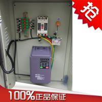 供应30KW一用一备恒压变频柜 上海能垦变频供水设备