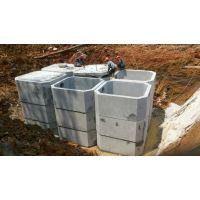 菏泽生产平价预制化粪池 水泥污水处理器