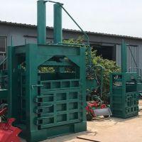 废品废金属压缩打包机 液压服装打包机 曲阜大型厂家定做打包机