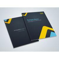 郑州惠济区画册设计印刷公司