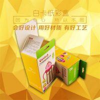 东莞彩盒定做厂家 包装盒礼品盒印刷加工 供应白卡纸开窗纸盒包装