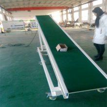 移动式皮带升降机输送机防滑PVC皮带传送带装车装柜专用运输设备德隆非标定制