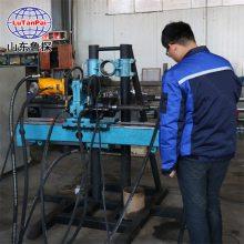 山东鲁探KY-150型全液压钻探机矿用坑道钻机回转式钻机