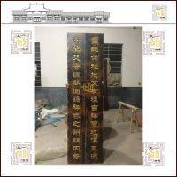 定制加工实木雕刻楹联、对联