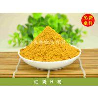 河南香曼 厂家直销 咸味香精香料 食品级香精 红烧排骨粉