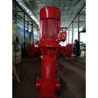 修津立式多级消防泵XBD6/1.6-40*5多级管道离心泵 XBD7.0/1.6-40*6